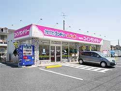 貴船町店(一宮市)