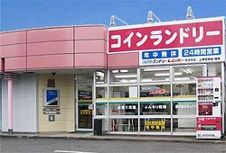 多加木店(一宮市)