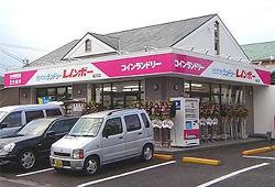 稲沢店(稲沢市)