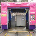 門型自動洗車機「インテート」