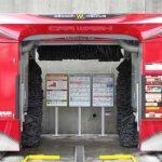 門型自動洗車機ワックスモア・プリメード