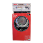 サンヨー洗濯乾燥機SWD-A171GC
