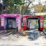 カーピカランドレインボー高蔵寺店(春日井)門型洗車機
