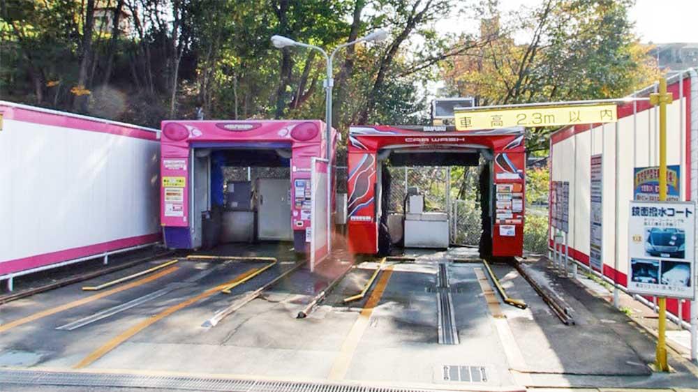 コイン洗車場「カーピカランド レインボー」高蔵寺店(春日井市)