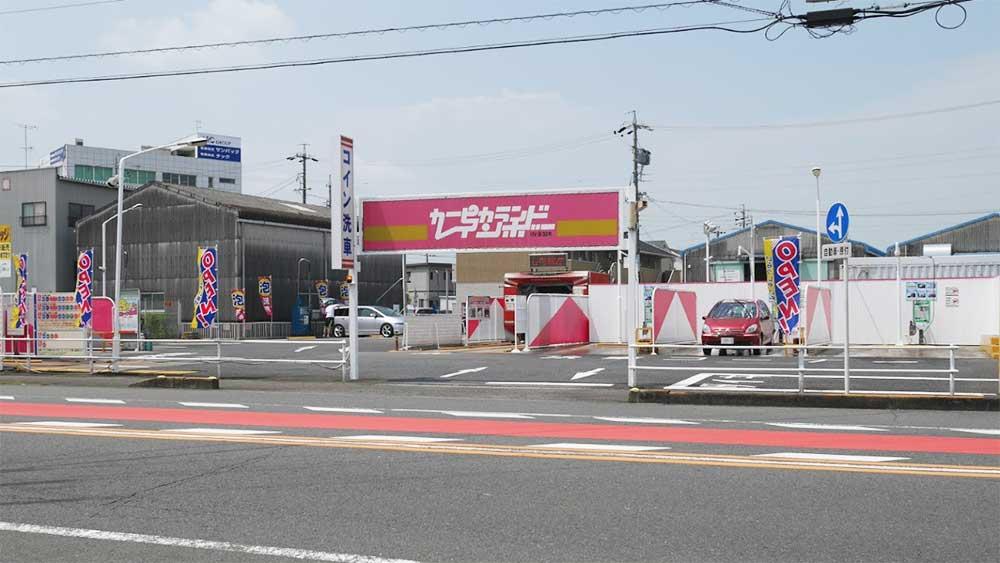 コイン洗車場「カーピカランドレインボー」多加木店(一宮市)